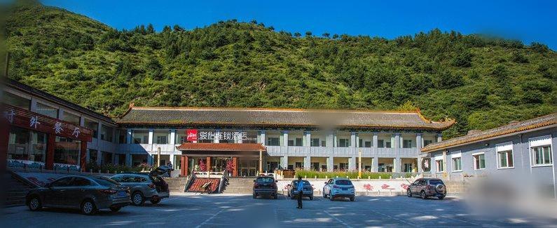 五台山风景区骏怡酒店加盟 景区就在家门口